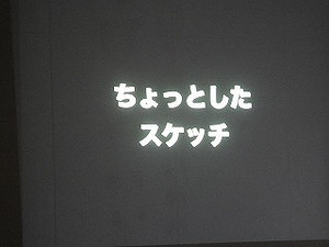S0057122
